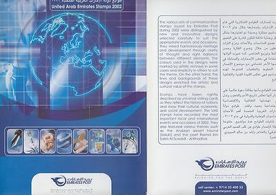 2002 UAE United Arab Emirates, Official Year set in Folder, MNH/** [ys03]