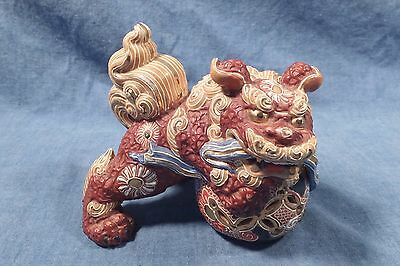 Vintage Chinese Food Dog Figurine Lots Of Detail & Signed