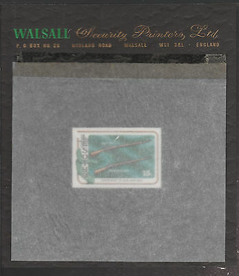 Lesotho (1873) - 1980 Gun War imperf 15s on WALSALL PROOF CARD