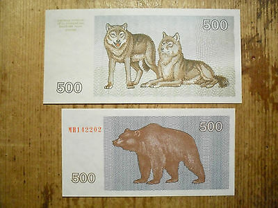 Set of 2 Lithuania 500 Tal. wolves and bear 1990's Au-Unc.