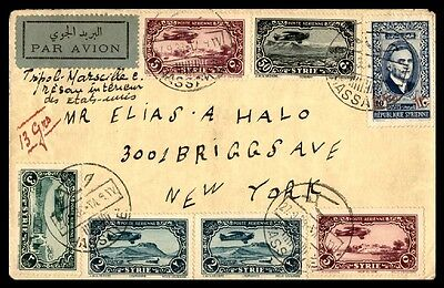 Syria Hassake to United States 1933 Airmail cover Nice Franking & Routing