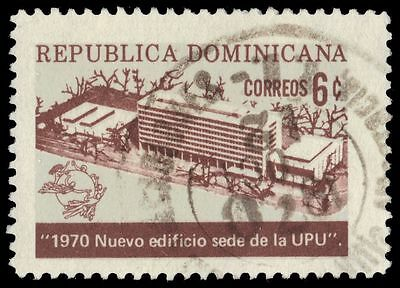 DOMINICAN REPUBLIC 674 (Mi962) - UPU Headquarters (pa65606)
