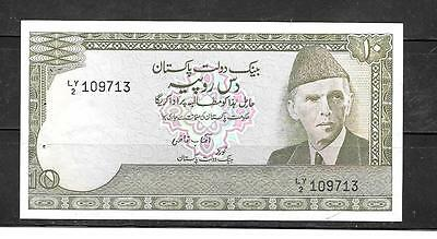 Pakistan #39 1983 Unc Old 10 Rupees  Banknote Paper Money Currency Bill Note