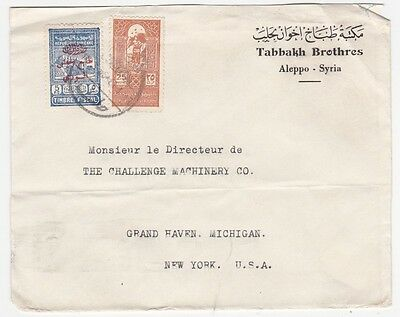 Syria To United States 2 Color Franking Cover With Postal Fiscal Stamps
