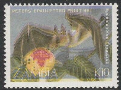 Zambia (1910) - 1989 Fruit Bat Blue & red COLOUR SHIFT unmounted mint