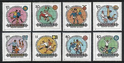 [Mong069]  Mongolia 1982 World Cup Issue MNH