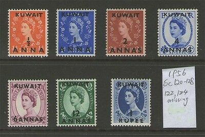 Kuwait 1953 QEII Sc 120-128 (missing122,124) MH