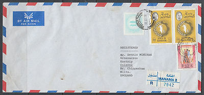 1990 Bahrain R-Cover to England UK [cm819]