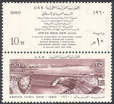 Egypt 1960 Dam/Water/Irrigation/Electricity/Energy/Industry/Commerce pr (n41147)