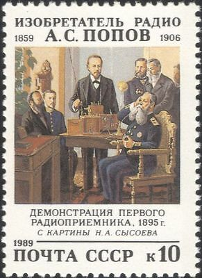 Russia 1989 A S Popov/Radio/People/Communications/Telecomms/Science 1v (n45083)