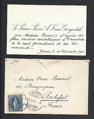 King Peter I of Serbia Annotated Calling Card Death of Oscar Marcellin Romouil