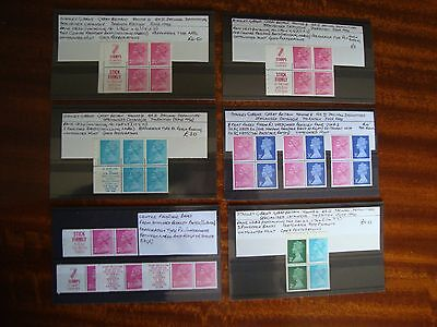 Unmounted Mint British Stamps From Booklets  Panes