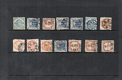 Japan -  x 14 - Telegraph Stamps - all unchecked