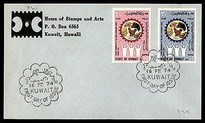 1974 Kuwait Arab Veterinary Union Sc 597-598 Fdc First Day Cover
