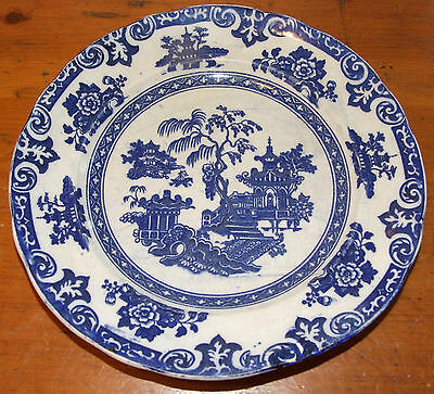 Antique Hong Plate Blue & White Ironstone Vintage/Old Collector Oriental Design