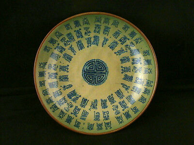 Antique Chinese Qing Blue & Green Porcelain *Chinese Character Longevity* Dish