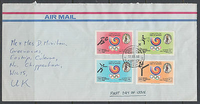 1988 Bahrain FDC Cover to England UK, Olympische Spiele Olympic Games [cm826]