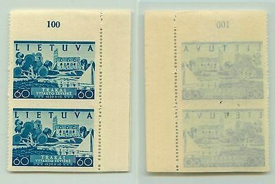 Lithuania, 1940, SC 316, MNH, missing perforation, pair. f2683