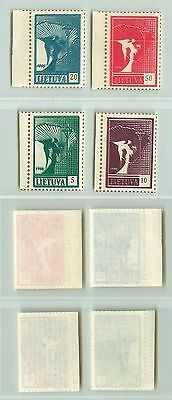 Lithuania, 1993, SC 375-378, MNH, double impression. f2699