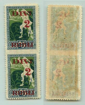 Latvia, 1921, SC 93, MNH, missing perforation, pair. f3090