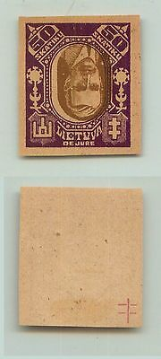 Lithuania, 1922, SC 116b, MNH, imperf, wrong inverted center, proof. f3108