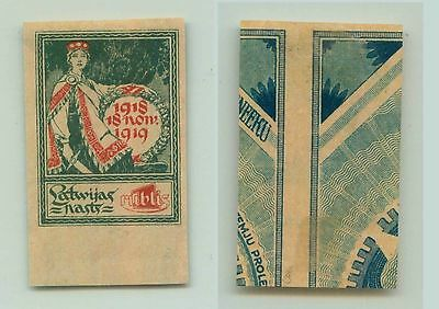 Latvia, 1919, SC 63, mint, imperf. f2990