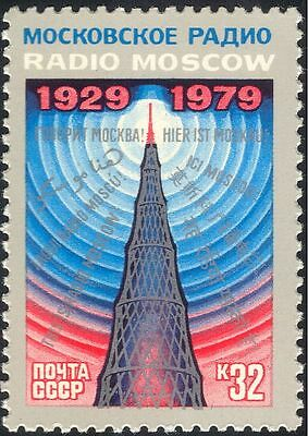 Russia 1979 Radio Moscow/Broadcasting/Radio Mast/Aerial/Communication 1v n43983