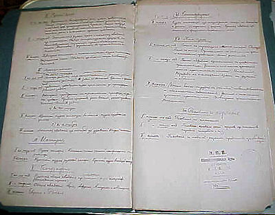 Latvia  1908-1915  Bound Folder With 68 Pages