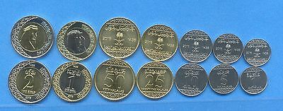 Full Set  New  Issue( 7--Coins) 1 , 5 ,10 ,25, 50, 100, 200  Halal  Mint  2016.