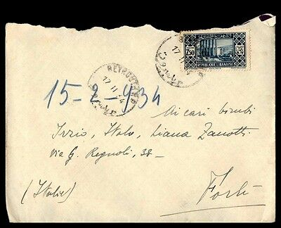 7.50 Rate Lebanon Single Franked Cover Beirut To Italy
