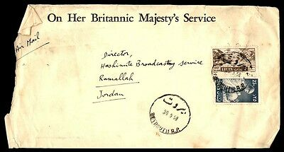 Lebanon cover Beirut multifranked majestys service colored franking