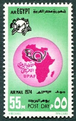EGYPT 1974 55m SG1221 mint MNH Post Day AIRMAIL STAMP #W12