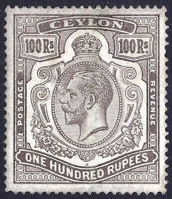 Ceylon 1912 100r Grey Black SG 321 Scott 216 appears unused Cat £2,250($2,925)
