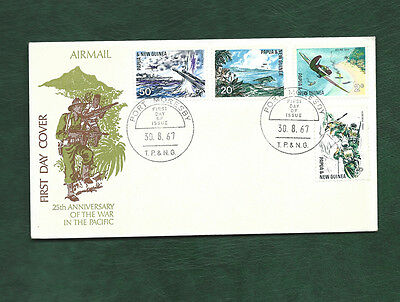 Papua & new Guinea 1967 War in the Pacific anniversary set on FDC