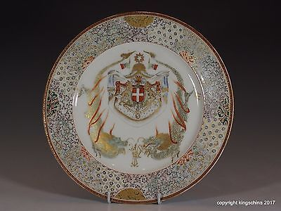 ROYAL ARMORIAL PLATE KING VITTORIO EMANUELE III ITALY JAPANESE Dragons Chinese