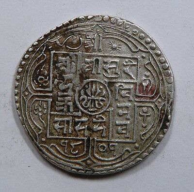 Nepal King Surendra (1847-1881) Silver 2 Mohar dated 1879 Rare NICE