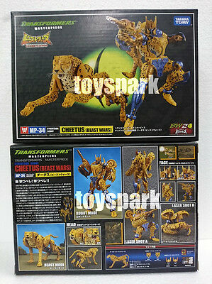 Takara Tomy Transformers Masterpiece Beast Wars BW MP-34 CHEETOR action figure