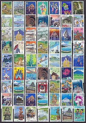 Japan Prefectures Booklet Stamps (45C) Used
