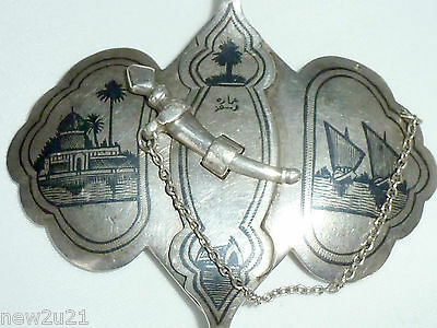 Vintage Silver Niello Buckle Temple Boats Palm Tree Middle Eastern Arabic