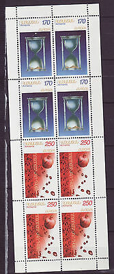 N18 Armenia Europa Cept 2003 Arts Sheetlet MNH out of booklet
