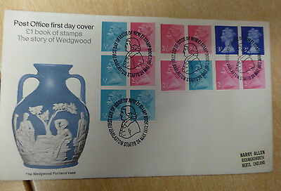 First Day Cover - Wedgwood Booklet inc 1/2p side band  - 1972 -