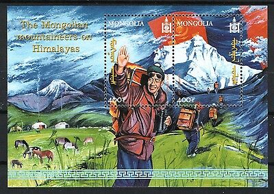 [Mong138]  Mongolia 2001 Mountaineers Sheet Issue MNH