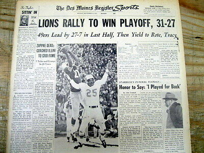 1957 newspaper DETROIT LIONS win NFL Western Division playoff Later CHAMPIONSHIP