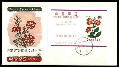Korea Lagenstroemia 1965 Plant Souvenir Sheet Cacheted First Day Cover