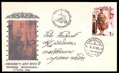 April 5, 1982 Bangkok Bicentennial First-Day Cover Illustrated