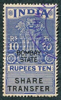 INDIA Bombay State 10r Ten Rupees SHARE TRANSFER Revenue/Fiscal a #W14