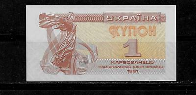 UKRAINE #81a 1991 UNCIRCULATED KARBOVANETS BANKNOTE NOTE PAPER MONEY CURRENCY