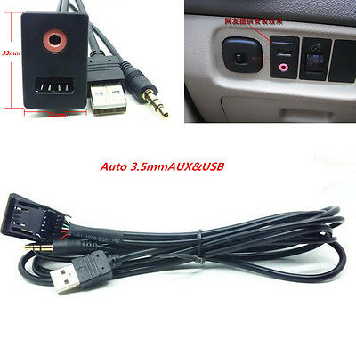 Car USB 3.5mm AUX Boat Audio Dash Flush Mount Male Mounting Adapter Panel Input