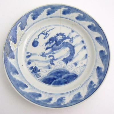 18Th Century Chinese Blue And White Porcelain Dragon Plate, Kangxi Period