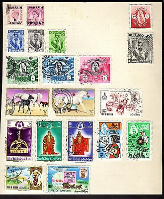 Stamps ~ BAHRAIN ~ Mixed Unsorted